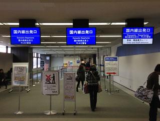 ジェットスターで行こう沖縄。成田空港ターミナル