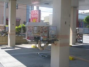 沖縄のファーストフード「ジェフ」 ドライブスルー
