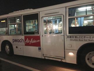 エアアジアで行く沖縄 シャトルバス