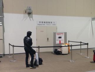 エアアジアで行く沖縄 那覇空港LCC専用ターミナル 手荷物受け取り