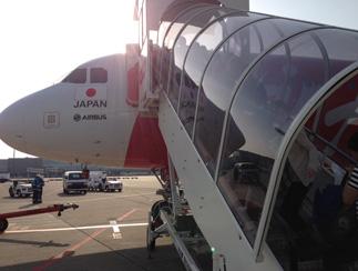 エアアジアで行く沖縄 成田空港