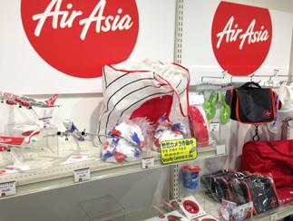 エアアジアで行く沖縄 成田空港 売店