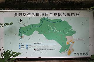 普久川の滝 マップ